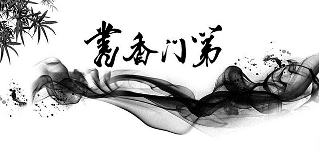 """Tại Trung Quốc và các nước chịu ảnh hưởng của văn hóa Trung Quốc, như Nhật Bản, Hàn Quốc, Việt Nam, các tác phẩm thư pháp thường được thể hiện bằng chữ Hán và sử dụng bút lông, mực tàu, giấy và nghiên mài mực, còn gọi là """"văn phòng tứ bảo"""". Người Trung Hoa đã đưa nghệ thuật viết chữ lên thành một môn nghệ thuật cao quý có tính chất phô diễn khí phách tiết tháo của con người. Thư pháp tại Nhật Bản gọi là thư đạo trọng ý hơn trọng hình, còn tại Hàn Quốc gọi là thư nghệ."""